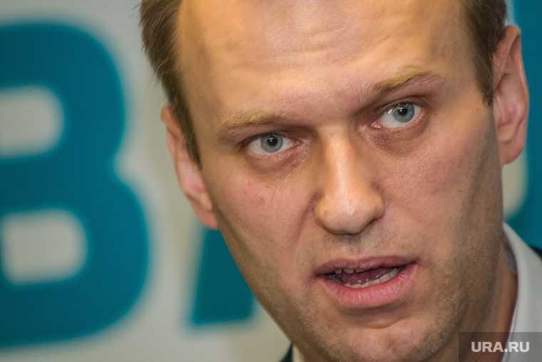 отравление Алексея Навального