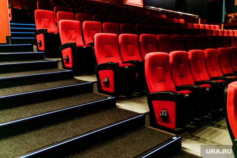запрет на еду в кинотеатрах