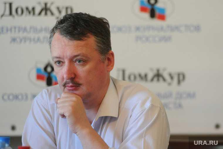 Стрелков война на Донбассе