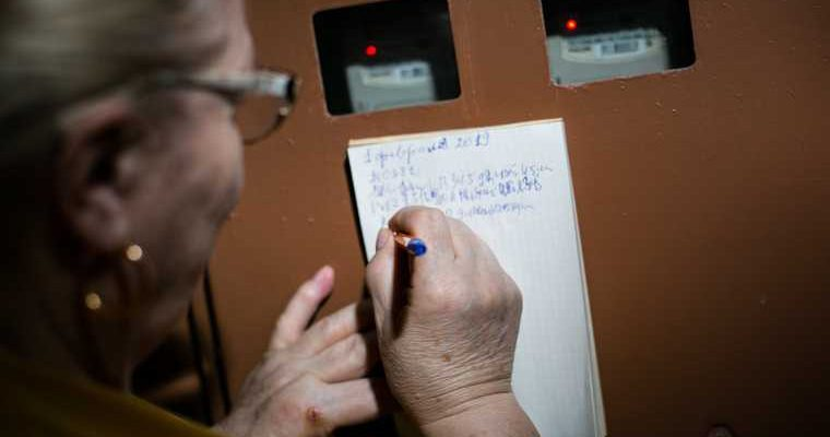 тарифы жкх сэкономить льготы пенсионеры