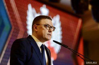 Челябинская область федерация бокса губернатор Текслер председатель избрали фото