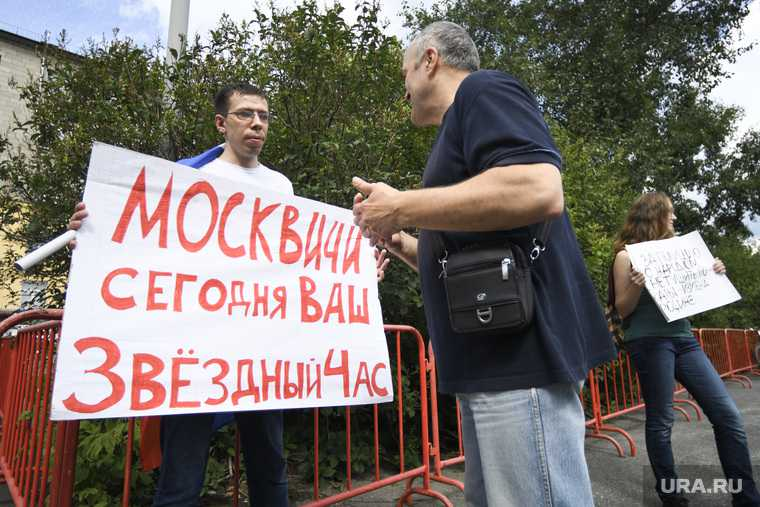 Акция в поддержку выборов в Мосгордуму. Екатеринбург