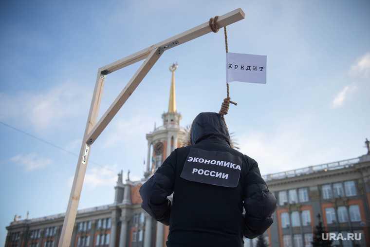 Акция КПРФ у памятника Ленину: вешают российскую экономику. Екатеринбург