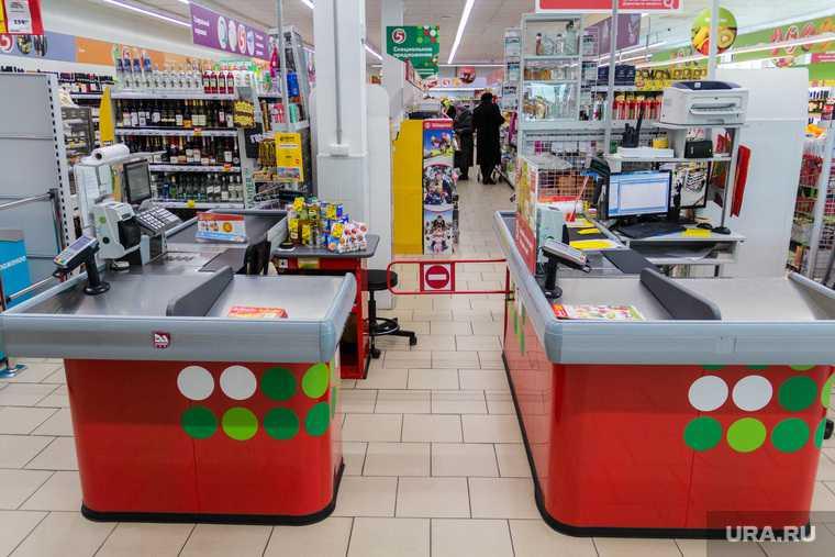 покупатели жалобы сетевые магазины Пятерочка Салехард ЯНАО