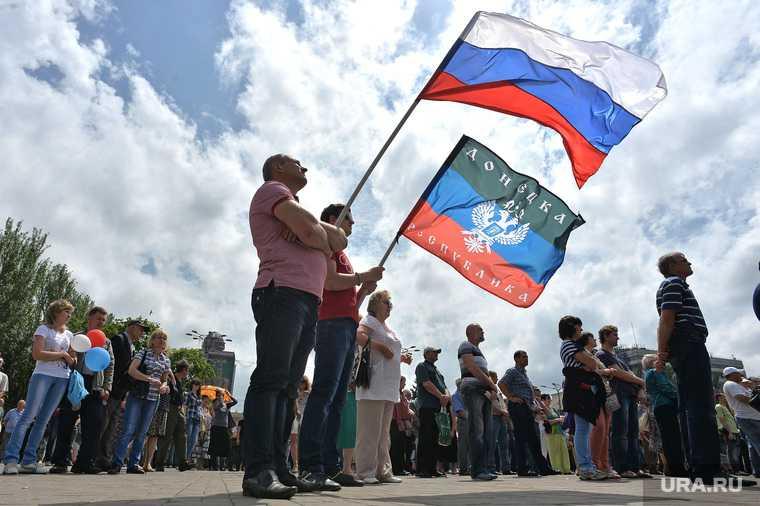 что ждут Донбасс ДНР ЛНР Владимир Путин федеральное послание