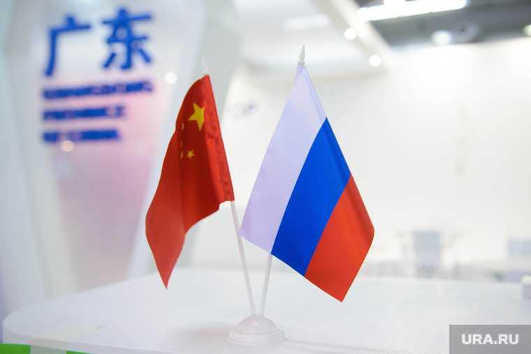Россия Китай отношения