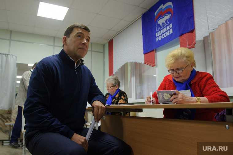 губернатор выборы Госдума