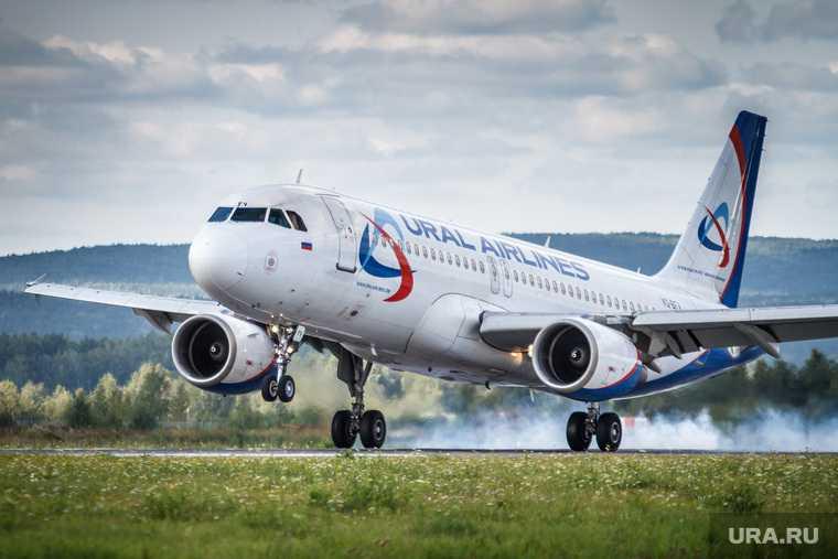 Астрахань Дубай новые рейсы Уральские авиалинии