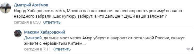 В Хабаровске обиделись на идею убрать город с купюр. «На юанях будут рисовать»