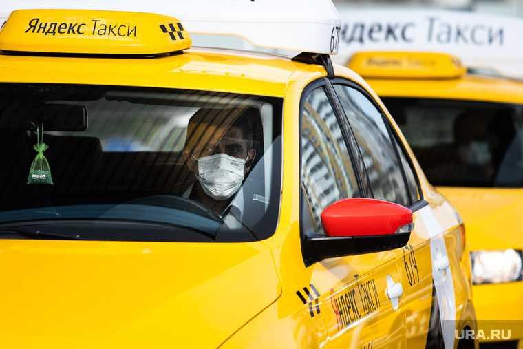 Яндекс Go цены на поездки из Кольцово сколько стоит