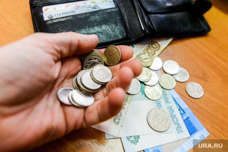 изменения выплаты