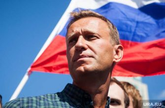 колония Навальный