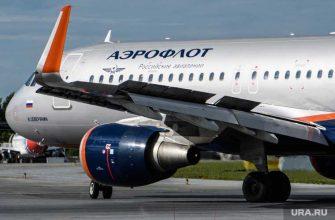 авиакомпания Аэрофлот ушла из Тюмени