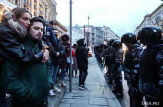 Алексей Навальный митинги Россия сколько пришло полиция