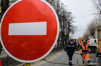 Пермь ограничение движения транспорта Компрос
