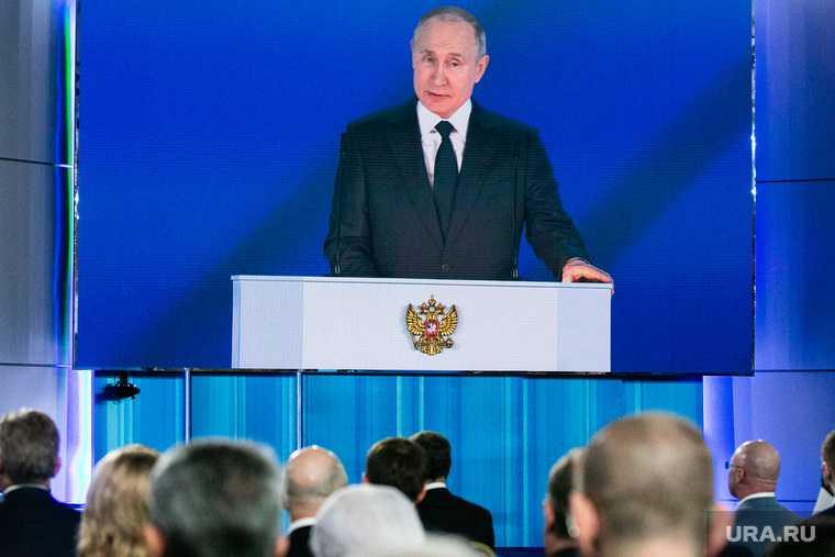 Единая Россия выборы Путин