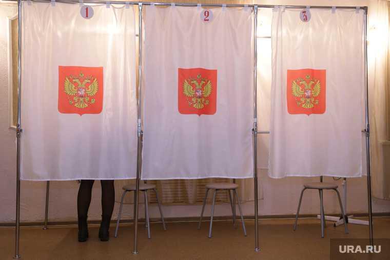 пермь пермский край выборы кунгур