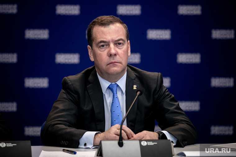 Дмитрий Медведев Единая Россия выборы Госдума посоветовал