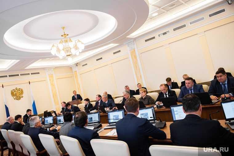 декларация о доходах правительство Свердловской области