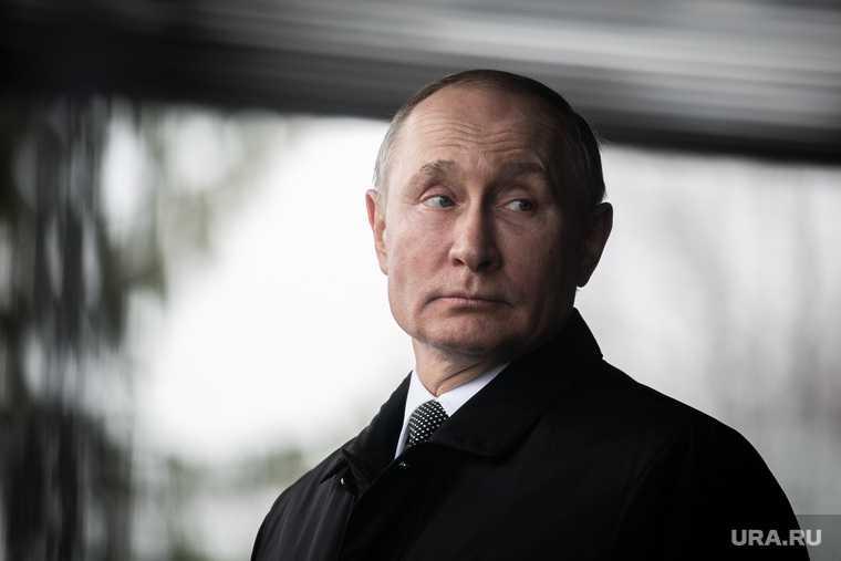 Путин послание Федеральному собранию