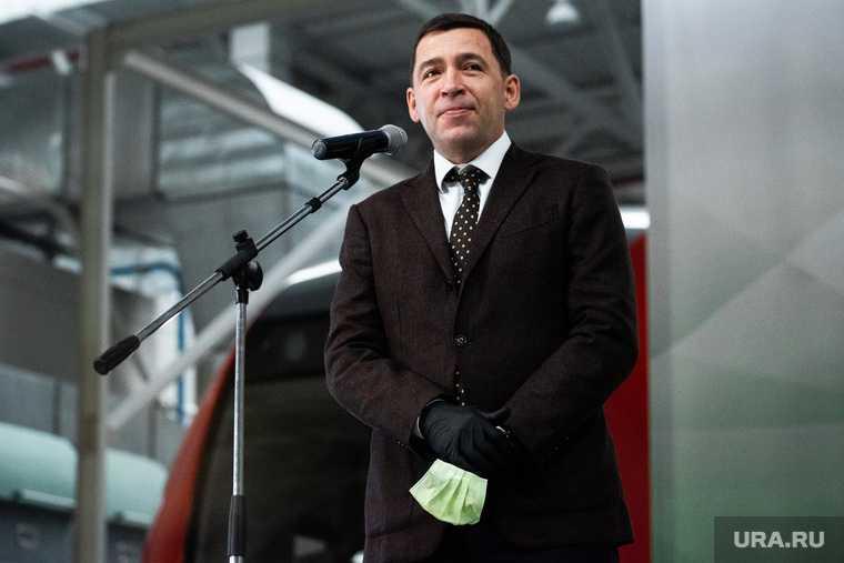 губернатор Евгений Куйвашев выборы 2022 год Свердловская область