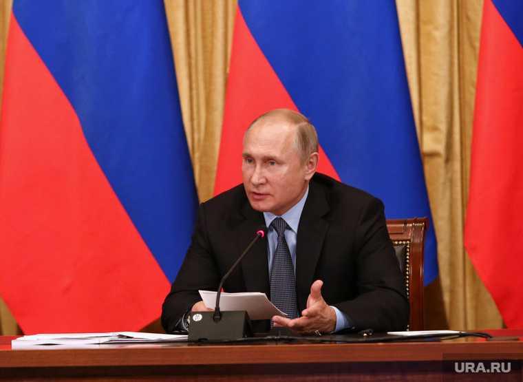 налоговая политика Россия правительство Владимир Путин налоги пересмотрят