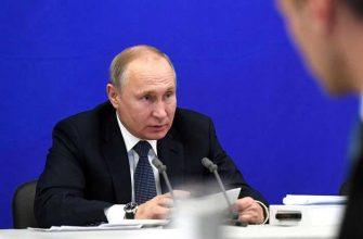 Владимир Путин Федерально послание туристы Россия путешествие