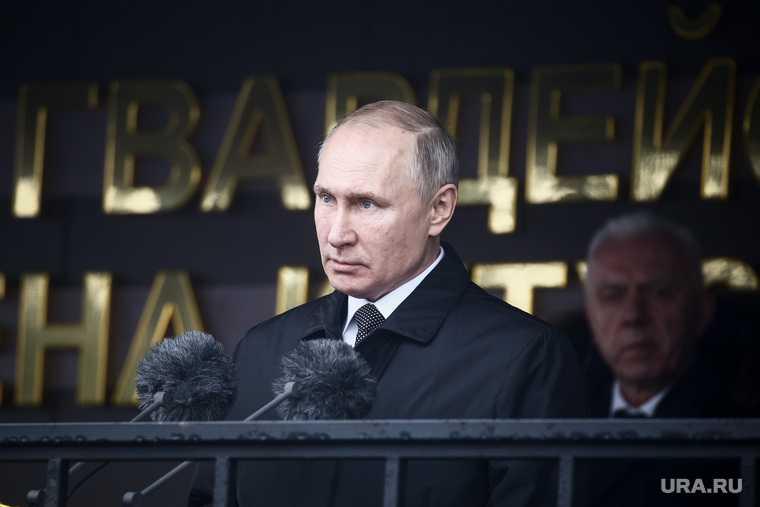Путин привился