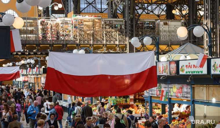МИД посольство Польши