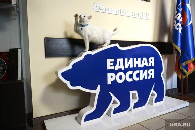 Коломейский Илья. Челябинск