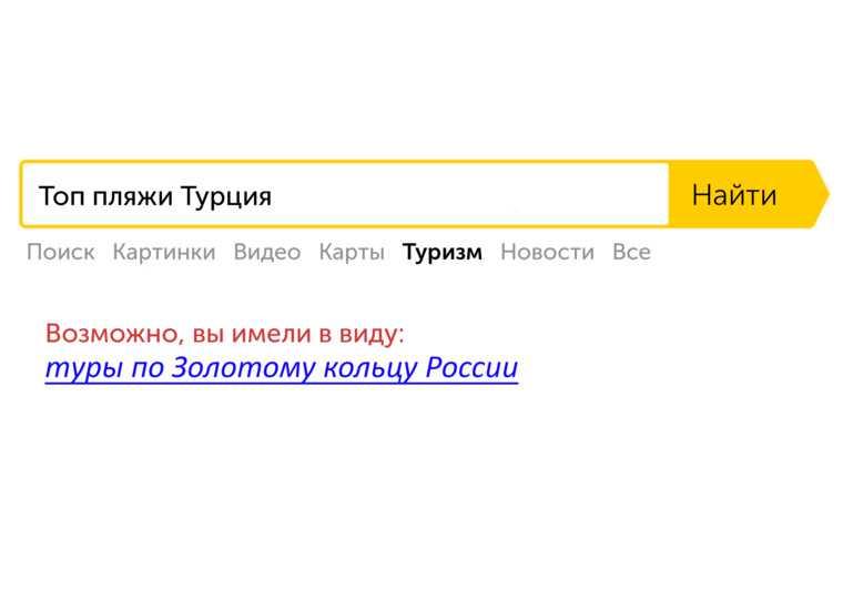 арест Александра Селюнина ГИБДД Тюмень