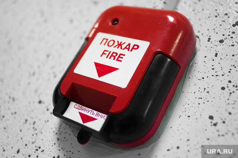 пожарная безопасность проверка