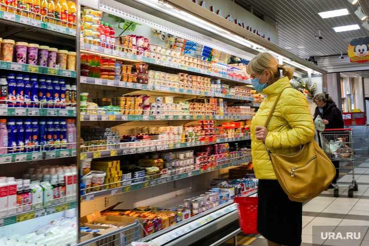 Челябинская область горда районы самые дешевые продукты