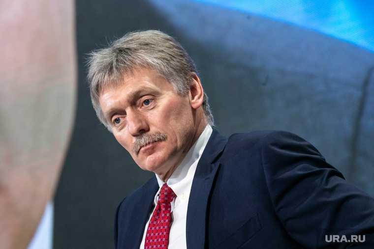 Россия Чехия Кремль обвинения взрывы высылка дипломатов