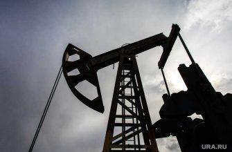 Нефть газ