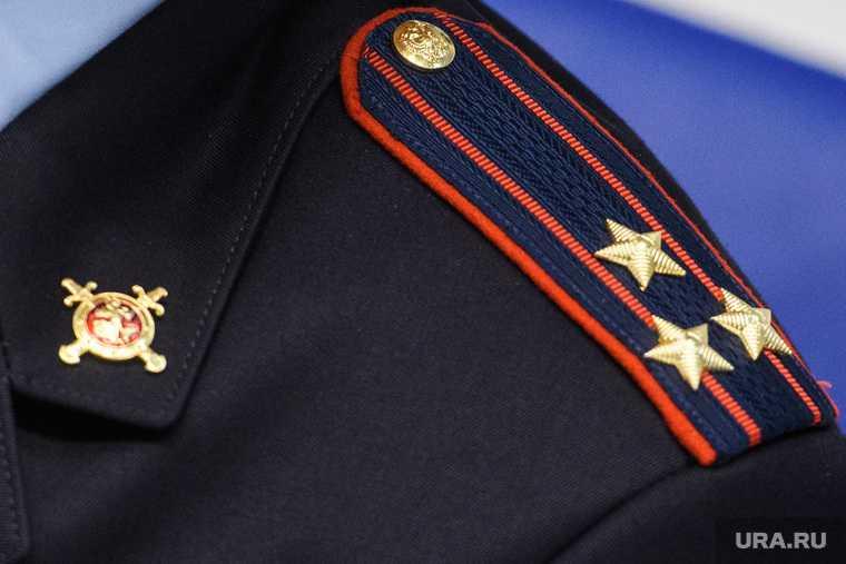 свердловский главк МВД Олег Тощев подал в отставку причина