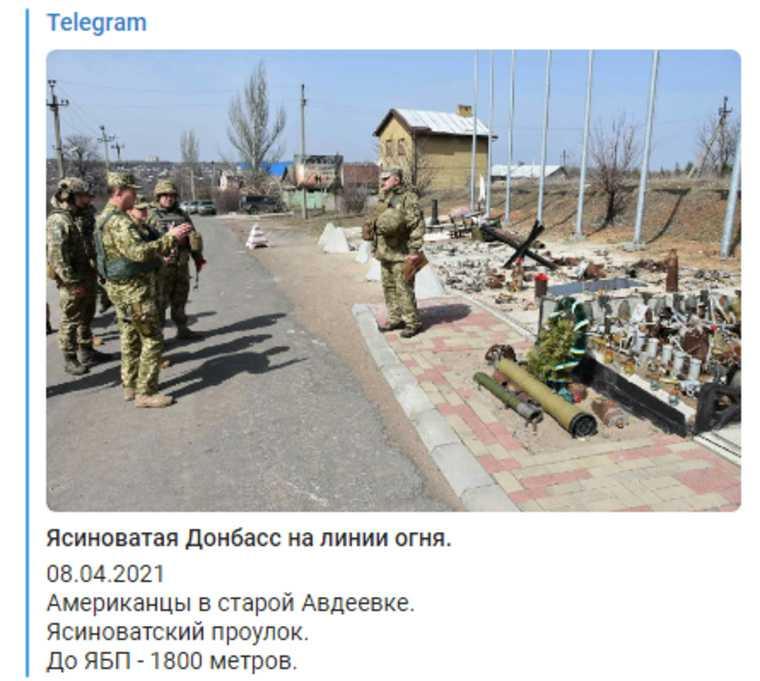 WarGonzo: военные США прибыли на передовую в Донбассе