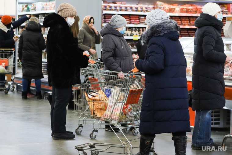 продукты цены упаковка экономия