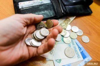 беззаявительное получение пенсий россиян