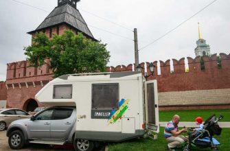 караванинг Екатеринбург аренда