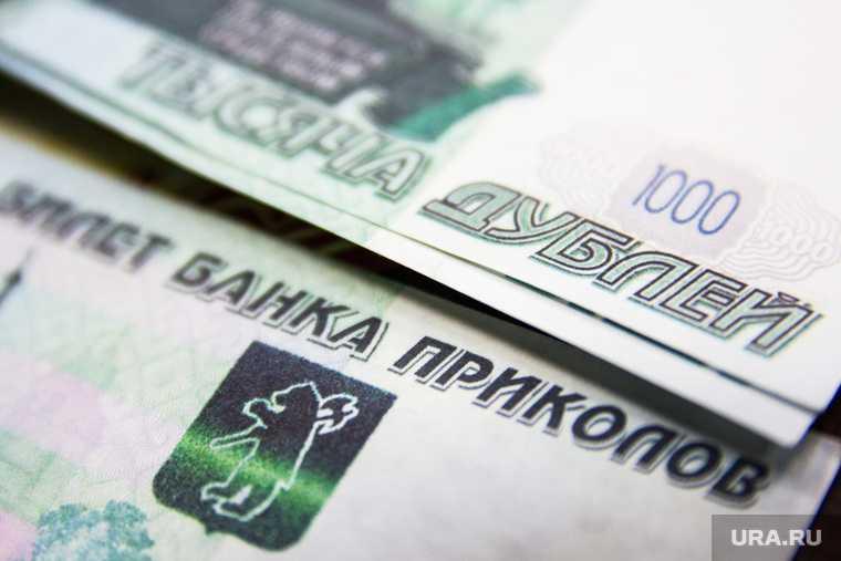 банковский кризис
