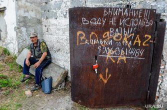 Челябинская область деревня Шумаки скважина ртуть фото расследование диверсия