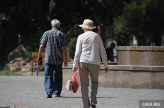 ПФР раскрыл новые правила выхода на досрочную пенсию