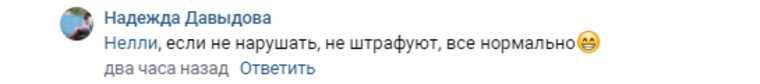 Пользователи соцсетей возмутились скрытыми проверками ГИБДД. «Их самих надо штрафовать»
