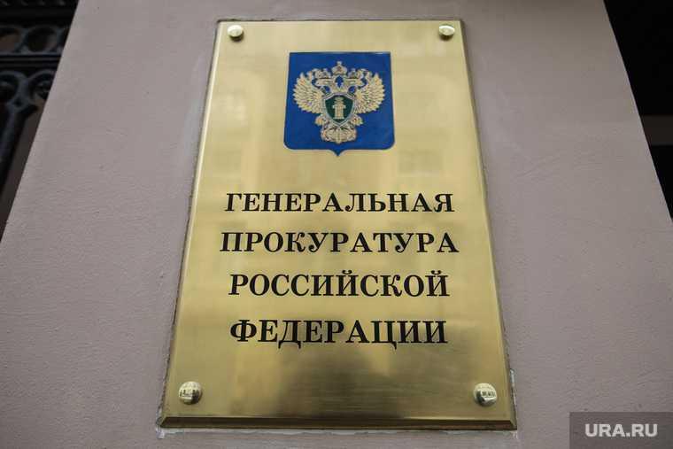 фасад магазина Шадринск иск