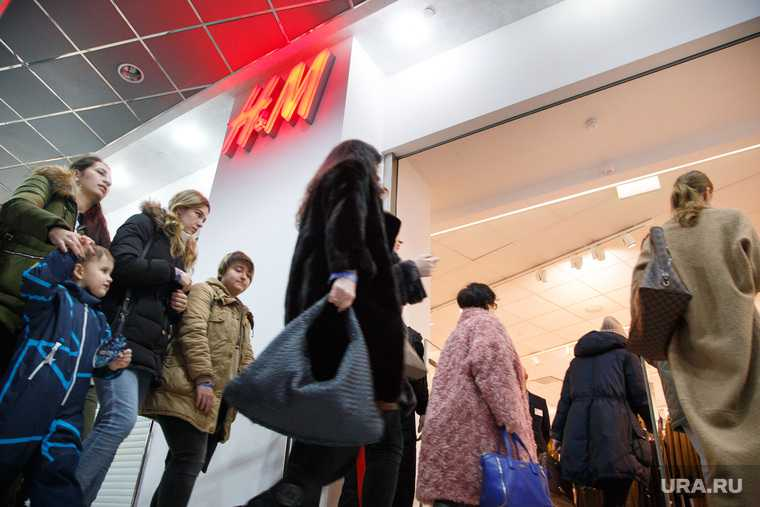 H&M гринвич суд решение