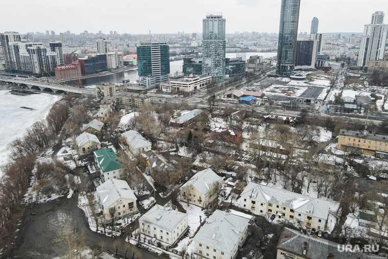 реновация Свердловская область снос дома КРТ комплексное развитие Екатеринбург