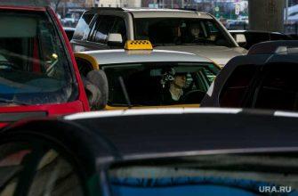тюменские водители пожаловались на сервис Didi