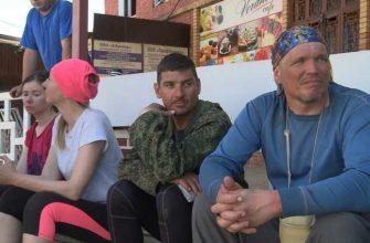 Абхазия уральский турист горы ледник поиски вертолет