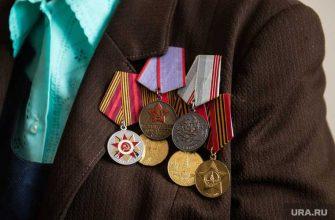пенсии ветеранов великой отечественной войны